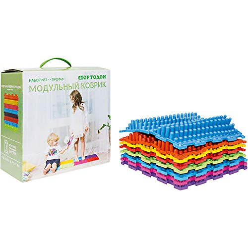 Massage Module Game Mat for Kids - Orthopedic Massage Puzzle Floor mats - Carpet (Game Module)