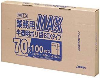 業務用MAX70L 半透明 0.025mm 5冊×100枚(500枚)/ケース SB73