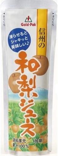 ゴールドパック 信州の和梨ジュース 90gパウチ×20本入×(2ケース)