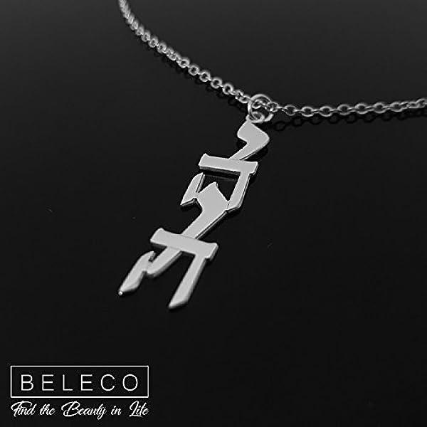 Yahweh Necklace Adonai Pendant YHWH Charm Jehovah Chain Hebrew Jewish  Jewelry