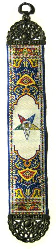 Eastern Star Symbol (Masonic Order of the Eastern Star(OES) Custom Bookmark)