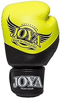 Joya Kick-Boxing Gant Pro Thai Argent