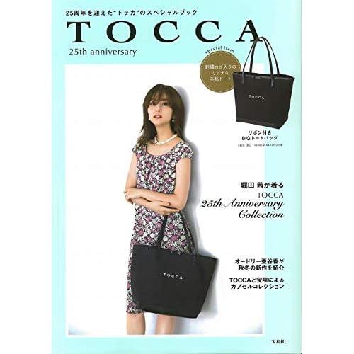 TOCCA 25周年記念号 画像