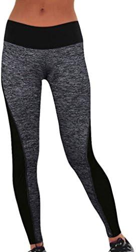 Hioffer(ハイオフア) 女性 ズボン スポーツウェア フィットネス/ランニング/ヨガ/スポーツ用 ハイウエスト ダンス ヨガウェア ロングパンツ レギンス レディース 服
