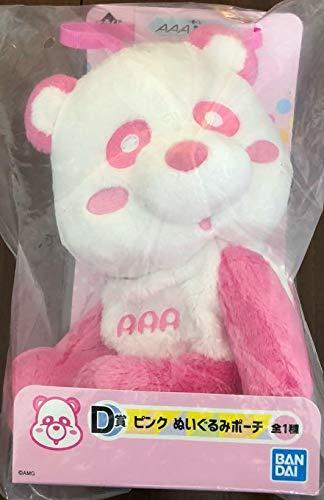一番くじ AAA えーパンダ 第2弾 D賞 ピンク ぬいぐるみポーチ 末吉秀太