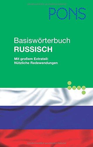 pons-basiswrterbuch-russisch-mit-grossem-extrateil-ntzliche-redewendungen-russisch-deutsch-deutsch-russisch