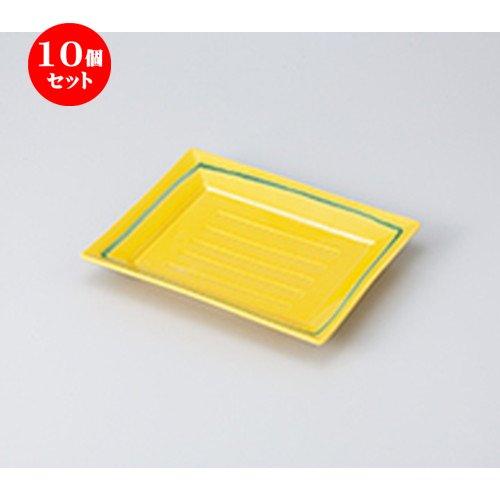 10個セット 黄釉角中皿 [ 19.7 x 15.4 x 2.7cm ] 【 焼物皿 】 【 料亭 旅館 和食器 飲食店 業務用 】   B07BXC29KT