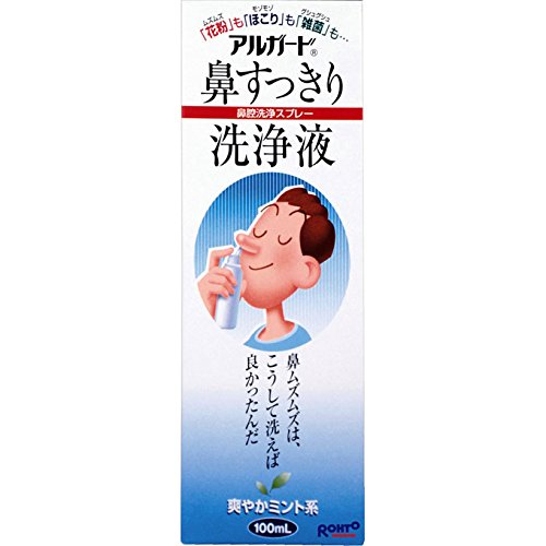 ALGUARD NOSE WASH(Japan Import)
