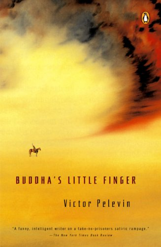 Image result for buddha's little finger book