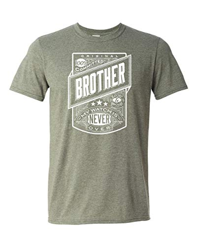 Committed Brother, Birthday Gift for Brother, T-Shirt for Him, Green Medium
