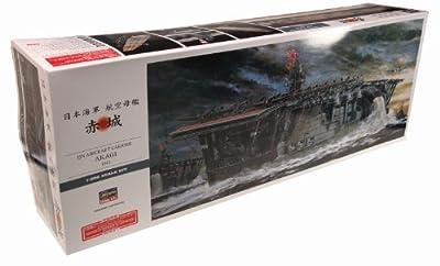 1/350 Japanese Navy aircraft carrier Akagi plastic model Z25
