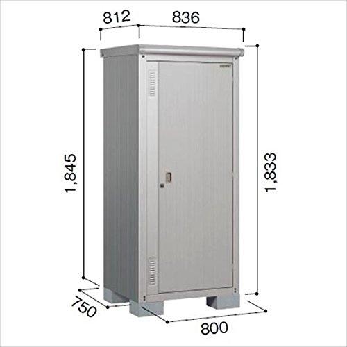ヨドコウ ESE/エスモ ESE-0807B SS 小型物置  『屋外用収納庫 DIY向け ESD-0807Bのモデルチェンジ』 スノーシルバー B01J5RS9LU
