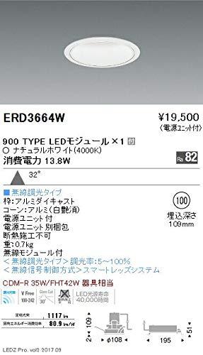 ENDO LEDベースダウンライト ナチュラルホワイト4000K 埋込穴φ100mm 無線調光 CDM-R 35W/FHT42W相当 広角 ERD3664W(ランプ付) B07HQCJ5RH
