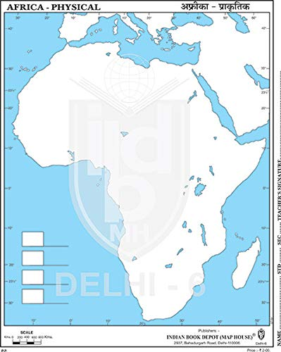 Africa Map Practice Buy SMALL OUTLINE PRACTICE MAP OF AFRICA PHYSICAL (100 MAPS) Book