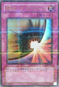 306-054 [パ] : 邪悪なるバリア-ダーク・フォース(パラレル)
