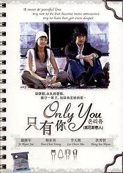 4d7558ca5c73 Amazon.com: Only You Korean Tv Drama Dvd English Sub NTSC All Region ...