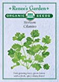 Cilantro Heirloom - Certified Organic Seeds