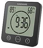 KADAMS Digital Bathroom Shower Kitchen Wall Clock
