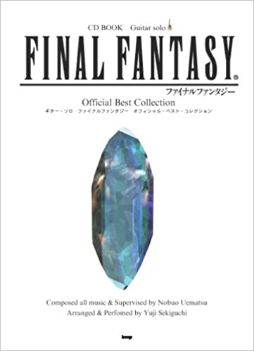 Amazoncom Final Fantasy Guitar Solo Official Best Collection Sheet - Cleaning invoice template free square enix online store
