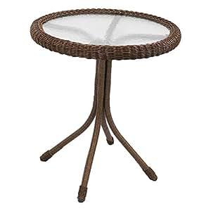 Diamondgift Resin Wicker International Caravan Bistro Table Chelsea 24-inch