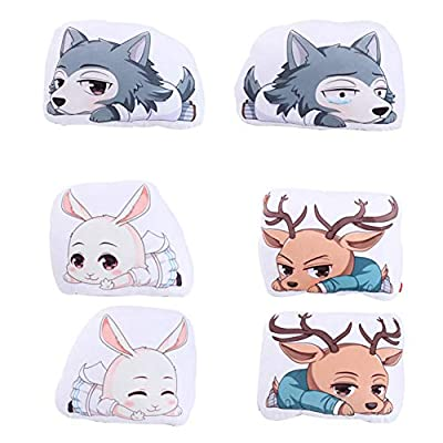 Kpop Space Beastars Plush Toy Anime Stuffed Pillow Doll Q Type Cushion Body Cute Children Gift Toy Beastars(H01): Kitchen & Dining