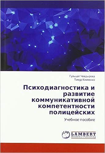 Livre pdf gratuit a telecharger Psihodiagnostika i razwitie kommunikatiwnoj kompetentnosti policejskih: Uchebnoe posobie