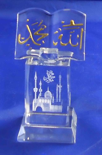 Crystal (Allah + Mohamad) Home Decorative by Nabil's Gift Shop