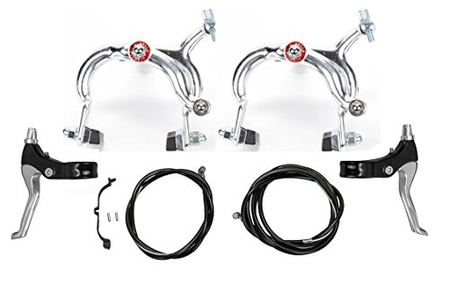 Sunlite 26 Inch Front and Rear Bicycle Caliper Brake Set