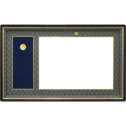 叙勲額縁 4035 勲記勲章(595x420mm 勲章窓あり) 紺ドンス アクリルの商品画像