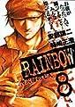 RAINBOW 8—二舎六房の七人 (ヤングサンデーコミックス)