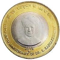 Genuine Coins Gallery.Dr.S.Radhakrishnan Coin