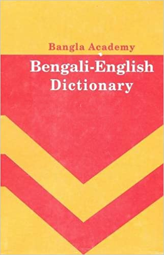 English To Bangla Medical Dictionary Pdf
