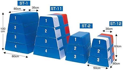 ST-11 カラーセフティー跳箱 4段 三色ターポリン製 マジック連結 小8型