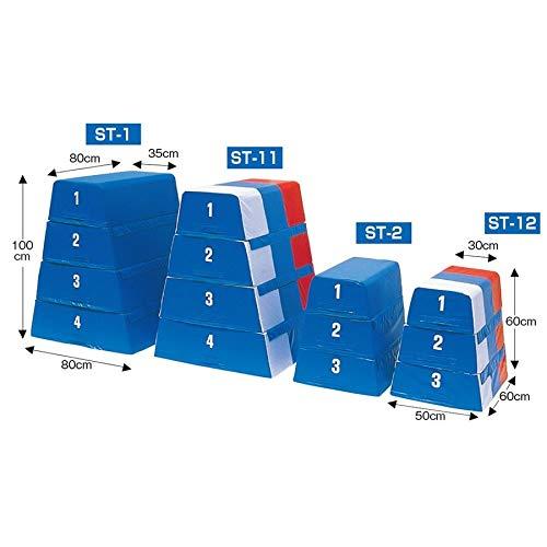 ST-12 カラーセフティー跳箱 3段 三色ターポリン製 マジック連結 小4型 B07HJ1XJ9N