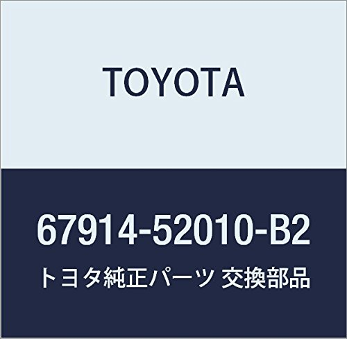 TOYOTA Genuine 67914-52010-B2 Door Scuff Plate