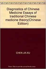 traditional chinese medicine essay