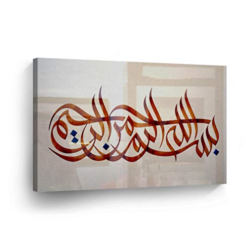 Islamic Wall Art Bismillahirrahmanirrahim Calligraphy with Canvas Print Home Decor Arabic Calligraphy Decorative Artwork Gallery Stretched and Ready to Hang - %100 Handmade in the USA - 8x12