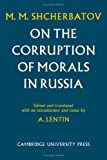 Corruption Morals, Shcherbatov, 0521073138