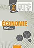Image de Economie BTS 2e année