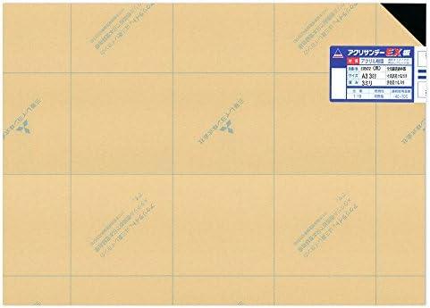 アクリサンデー アクリサンデーEX板 A3 厚み3ミリ 黒 EX502