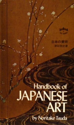 Handbook of Japanese Art (Tut books : A) ()