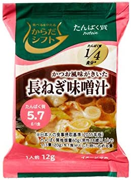 からだシフト たんぱく質 長ねぎ味噌汁 12g×100個入り (1ケース)