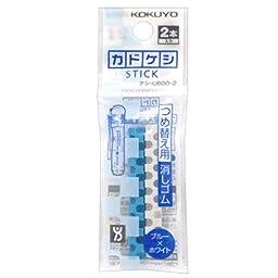 Kokuyo Kado-Keshi Stick Eraser Refill, Blue (Keshi-U600-2)
