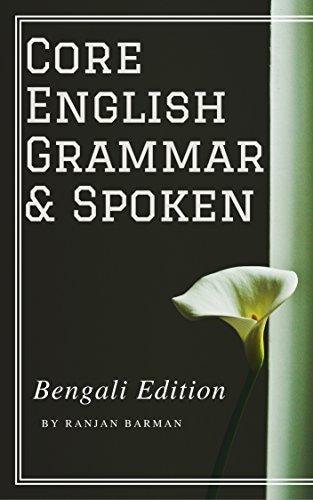 Spoken English Book In Bangladesh