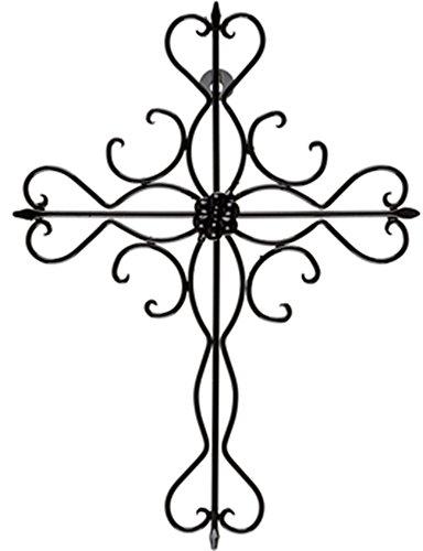 "Elegant Brushed Metal Ornate Cross Home Wall Decor 14"" x 11"""