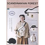 SCANDINAVIAN FOREST WAIST BAG BOOK ウエストバッグ