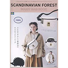 SCANDINAVIAN FOREST 最新号 サムネイル