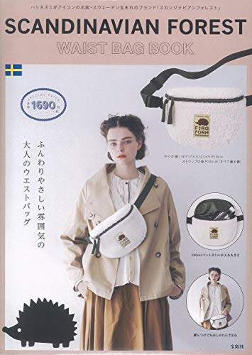 SCANDINAVIAN FOREST WAIST BAG BOOK 画像 A