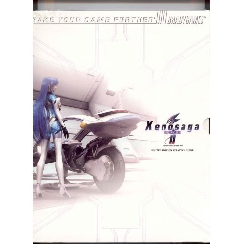 Xenosaga Episode II Limited Edition Strategy Guide (Official 2 OSG)