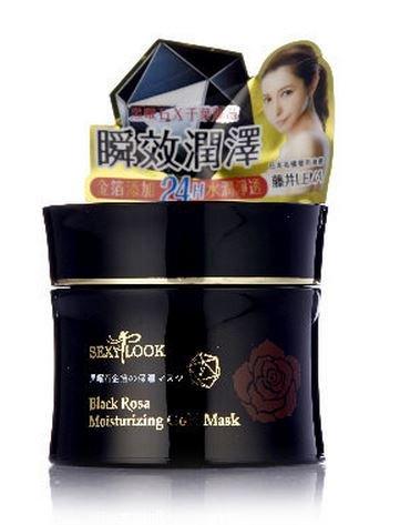 Sexylook Black Rosa Moisturizing 24k Gold Hyaluronic Acid...